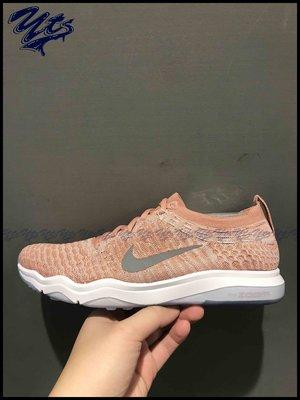 @ NIKE AIR ZOOM FEARLESS FLYKNIT 女鞋 慢跑鞋 編織 粉紅 922872 601 YTS