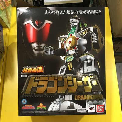 Bandai 超合金魂 GX-78 Dragonzord Power Rangers 恐龍戰隊 龍皇凱撒 全新行版