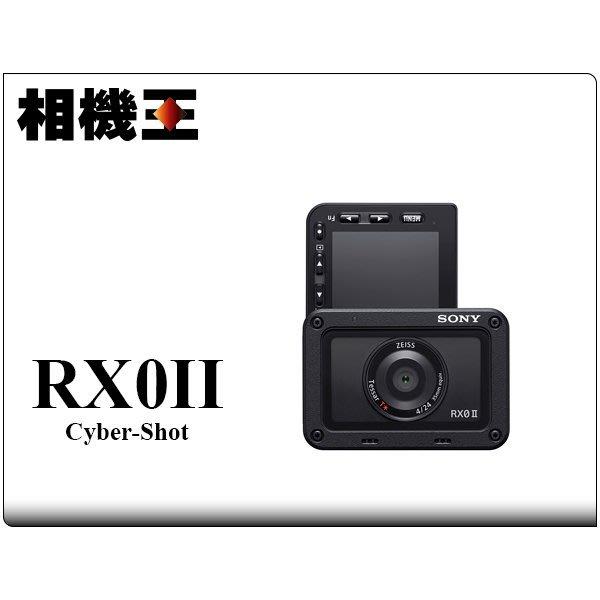 ☆相機王☆Sony CyberShot RX0 II〔RX0 M2〕公司貨 送充電電池組 8/11止 (3)