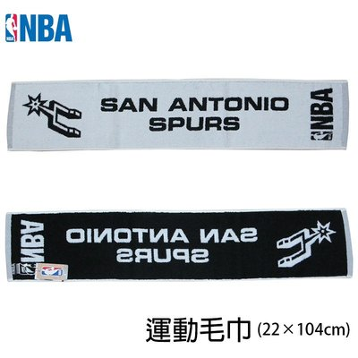 買到賺到,一元起標無底價,全新,馬刺,San Antonio Spurs,籃球毛巾