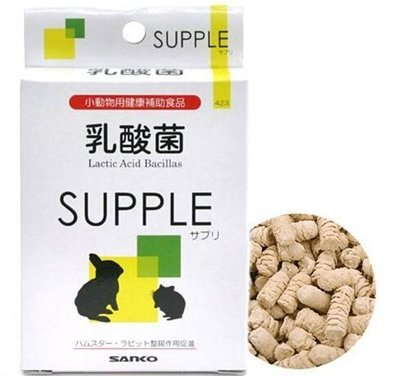 SNOW的家【訂購】日本 Sanko 小動物整腸乳酸菌 20g (80030150