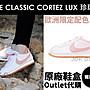 【海外代購】NIKE CLASSIC CORTEZ LUX 皮革...
