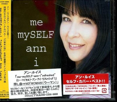K - Ann Lewis - ME-MYSELF-ANN-I REFRESHED - 日版 - NEW