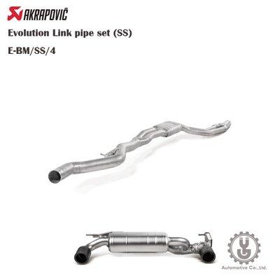 【YGAUTO】蠍子 BMW M240I (F22, F23) - OPF/GPF ✅E-BM/SS/4 管道套件 排氣