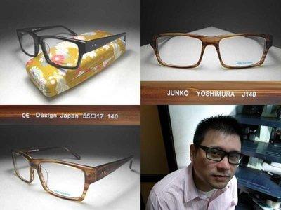 【信義計劃眼鏡】JUNKO YOSHIMURA 日本書卷氣大框 超越張震嶽盧廣仲漢堡神偷款
