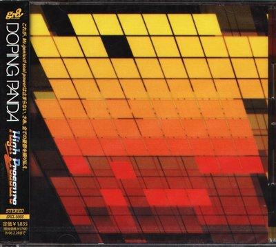 K - DOPING PANDA - High Pressure - 日版 - NEW
