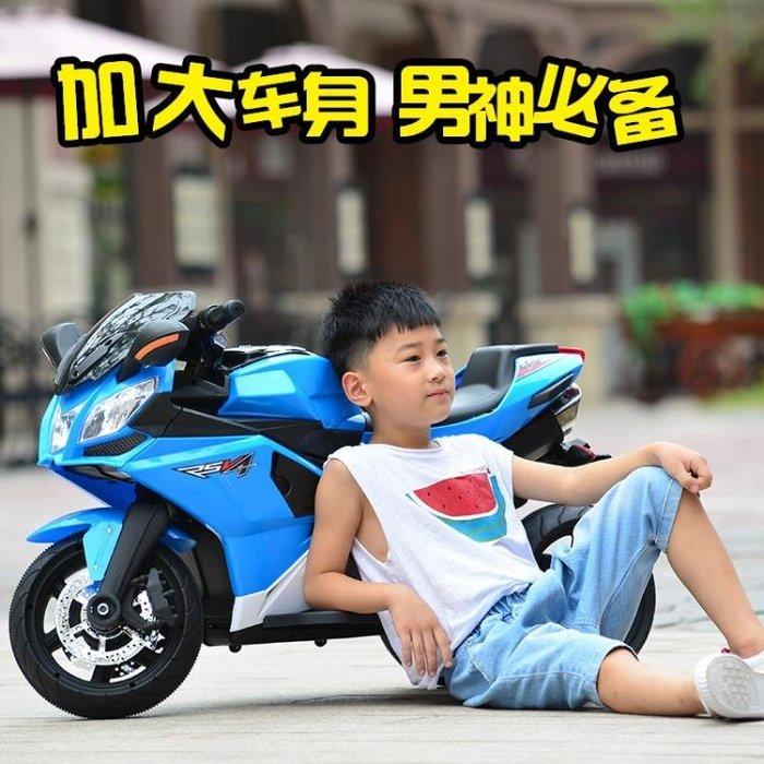 兒童電動摩托車三輪車1-3-6-8歲大號可充電男女小孩玩具車可坐人