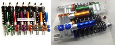 改裝後避震 新款 320MM 大熱狗  (K1.RPM.BWS . 勁戰 JOG RS RSZ GT GR RX