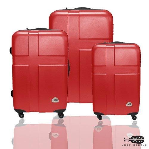 Just Beetle  愛琴海系列28+24+20吋 行李箱 旅行箱