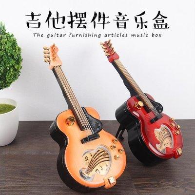【蘑菇小隊】吉他音樂盒禮物八音盒圣誕兒童禮品-MG30508