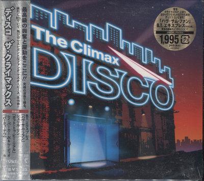 【嘟嘟音樂2】Various Artists : DISCO THE CLIMAX  日本版   (全新未拆封)