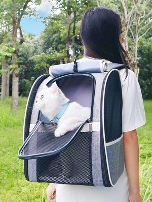 ostracod貓背包貓包外出便攜包寵物背包透氣隱蔽貓咪狗狗雙肩貓籠