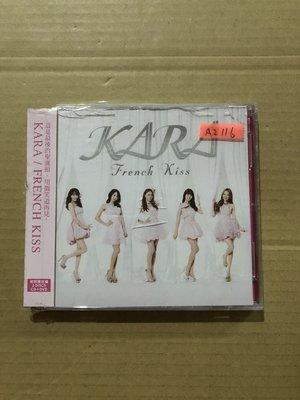 *還有唱片二館*KARA / FRENCH KISS CD+DVD 全新 A2116 (殼破.下標幫結)