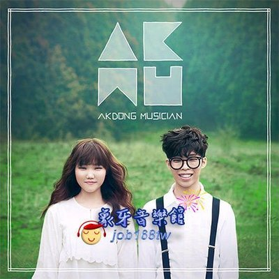 【象牙音樂】韓國人氣團體-- 樂童音樂家 Akdong Musician Debut Album - Play