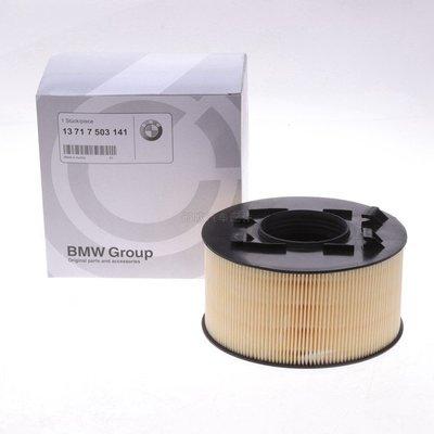 【心語】BMW E46 316i/ti/Ci 318i/ti/Ci 空氣濾芯 寶馬 引擎濾網-RIGOU4439