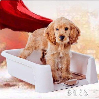 自動狗屎盆尿屎盆中型大型犬便盆沖水寵物大號便器用品LB2209全館