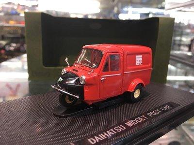 EBBRO 44215 DAIHATUS MIDGET POST CAR 1961 1/43 合金車 - 總代理