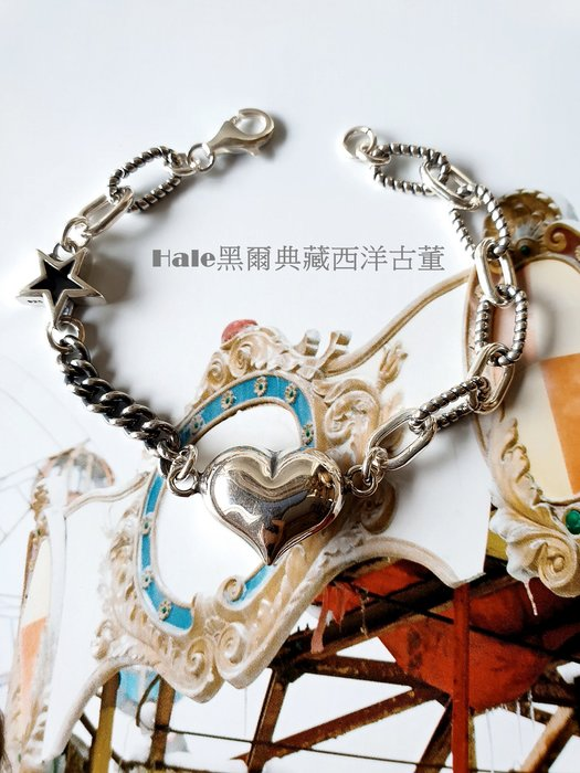 黑爾典藏西洋古董~純925銀 立體愛心五芒星造型純銀手鍊~美國品牌時尚情人節巧克力