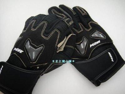 *安全帽小舖* M2R 手套( G09 ) G-09 休閒手套- 出清特價750 元 免運費
