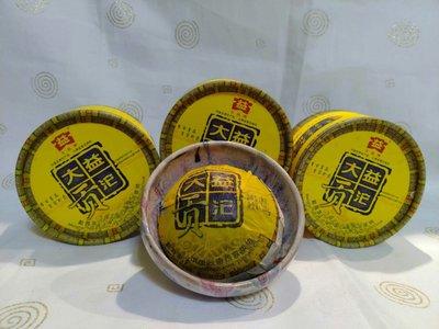 衝評 2009大益貢沱 100公克 熟茶 正品