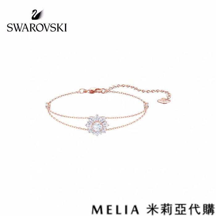 Melia 米莉亞代購 特價款 數量有限 0225 19ss Swarovski 施華洛世奇 飾品 手鍊 太陽花 玫瑰金