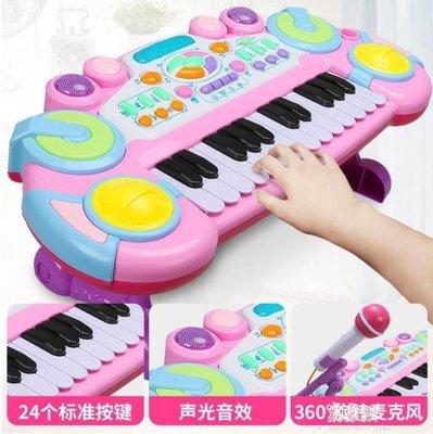 免運促銷  兒童玩具電子琴嬰幼兒鋼琴女...
