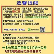 二行程 機油 LS,0.7公升【附發票,大寮可自取】CPC 國光牌【農機、2T、機車】中油一哥