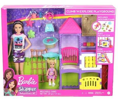 正版授權 MATTEL BARBIE 芭比娃娃 -芭比Skipper遊樂場遊戲組 生日禮物