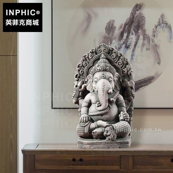 INPHIC-招財象鼻神客廳擺飾泰式桌上擺設會所酒店桌面裝飾品東南亞_Thv5