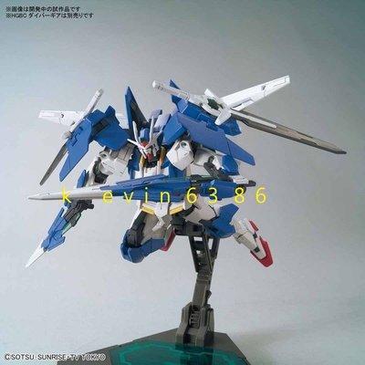 東京都-非00鋼彈-1/144 HGBD GUNDAM 00 DIVER ACE  王牌潛網型00鋼彈(NO:009)
