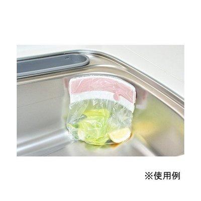 日本製 Leye 流理台專用 水槽廚餘 廚餘  防臭 垃圾桶 廚餘夾 收納架 日本空運 正版~小太陽日本精品