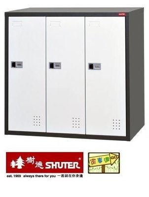 [ 家事達 ] 樹德FC-303 FC密碼鎖置物櫃 特價 手機櫃/收納櫃/整理櫃/分類櫃