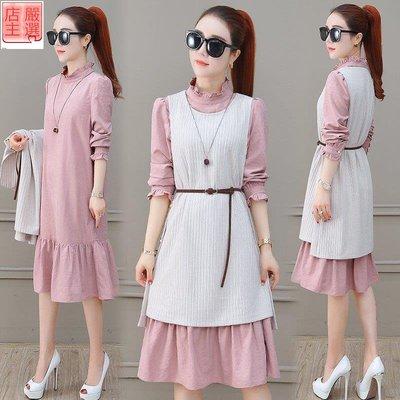 連衣裙女春裝新款韓版時尚洋氣顯瘦針織背心中長款兩件套裙子 DMGZ