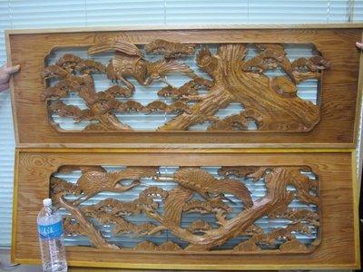 二手舖 NO.1384早期老件 檜木 紅檜 雙面木雕 雕工精細 吊飾 可做間隔板 2入/組