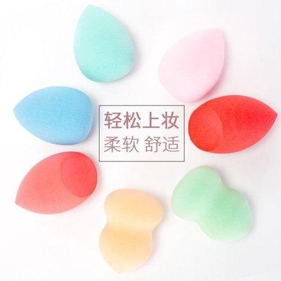 美妝蛋葫蘆氣墊粉撲海綿蛋彩妝蛋干濕兩用化妝棉彩妝工具  ys17