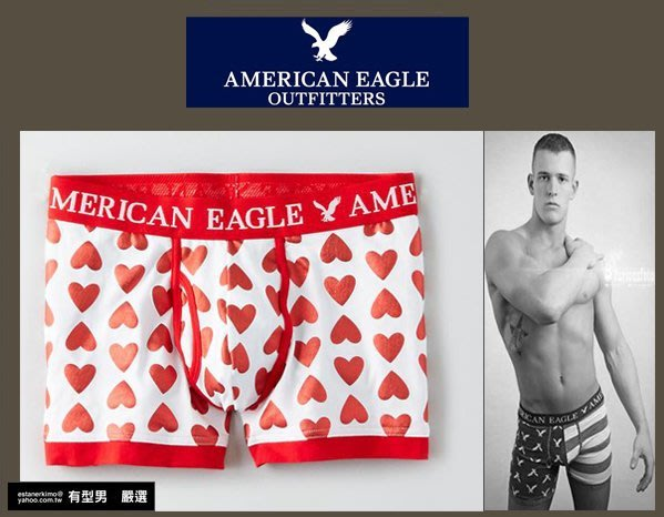 有型男~ AE American Eagle VS CK內褲 Underwear 情人節愛心 XS M L 貝克漢