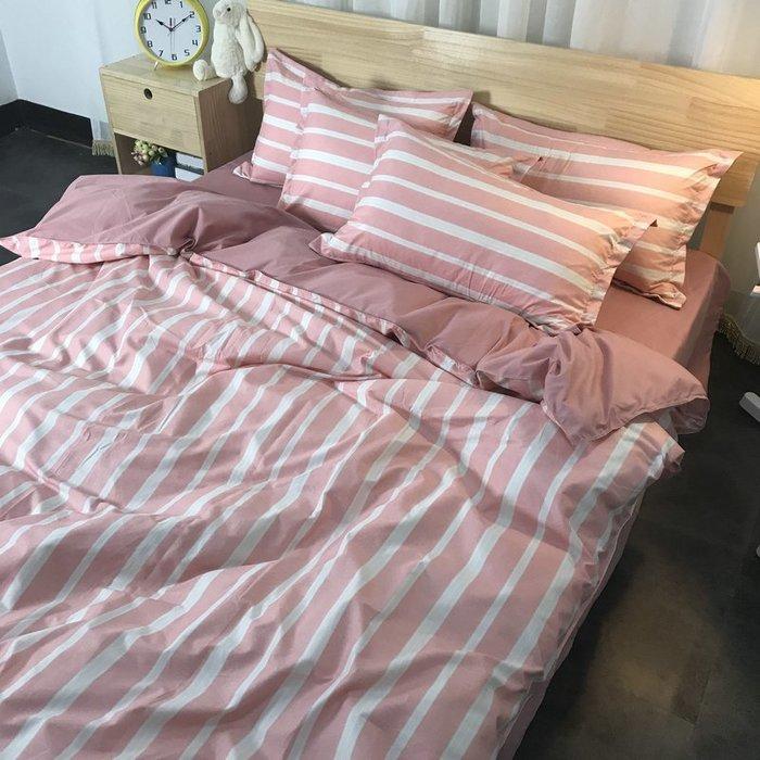 北歐簡約條紋格子純色被套床單學生床上單人三件套DSHY