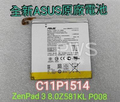 【全新華碩 ASUS C11P1514 原廠電池】ZenPad 3 8.0 Z581KL P008 平板電池