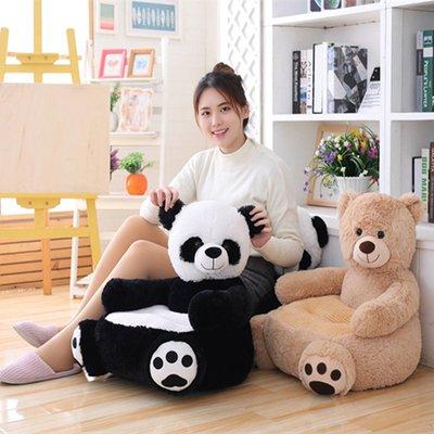 【Lovely】卡通熊貓熊熊兒童沙發椅成人懶人沙發榻榻米寶寶嬰幼兒園沙發凳子