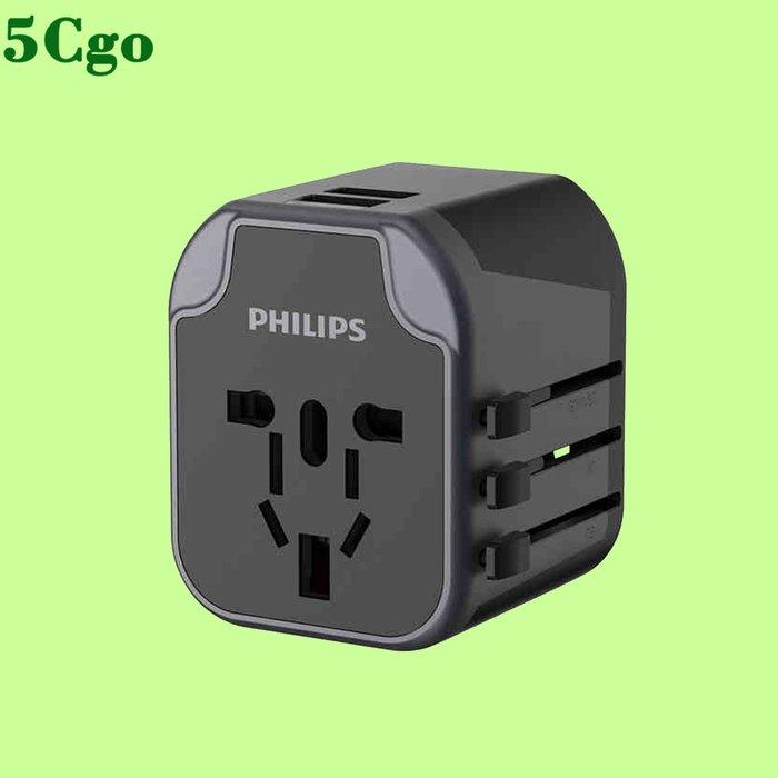 5Cgo【含稅】超小 多國通用插座USB排插 旅行轉換插頭插排接線板美標台灣便攜式2.4A t613392951637