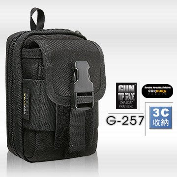 〔A8捷運〕GUN#G-257智慧型手機/小3C產品袋(附鑰匙圈)