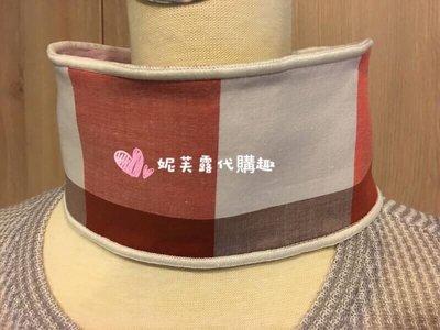 ➿妮芙露Nefful➿ 負離子 妮美龍 小毛頸 毛毯訂製款