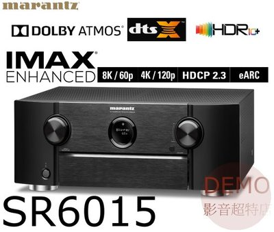 ㊑DEMO影音超特店㍿日本Marantz SR6015  DTS:X Dolby Atmos 7.2聲道 劇院擴大機