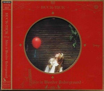(日版全新未拆) BUCK-TICK - Alice in Wonder underground  - 初回限定盤