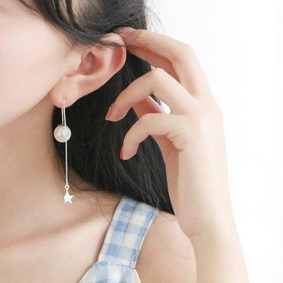 耳環 小巧 耳飾 簡約 大方 銀春春貝珠星星耳線長款s氣質日韓國耳環個性耳墜百搭飾品