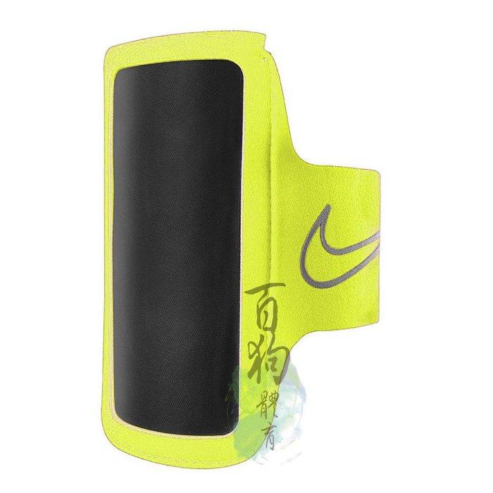 百狗體育 NIKE Lightweight Arm Band 2.0 手機臂套 慢跑臂套 黑/橘/瑩光綠/桃紅
