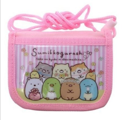 萌貓小店 日本直送-角落生物系列銀包すみっコぐらし ラウンドウォレット ねこのきょうだい