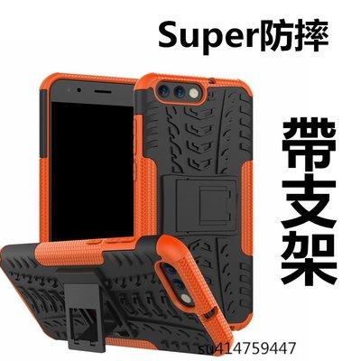 【小黑3C】華碩 ZenFone4 ZE554KL 2017 5.5 輪胎紋 支架 手機殼 軟殼 硬殼 防摔 二防 Z01KD保護殼
