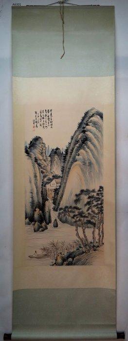 【委託拍賣藝術文物 】 陳半丁  山水  水墨   掛軸  A63101