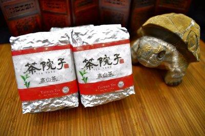 【茶院子】茶農自產自銷【極品高山茶】...